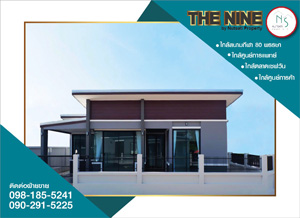 THE NINE PROPERTY